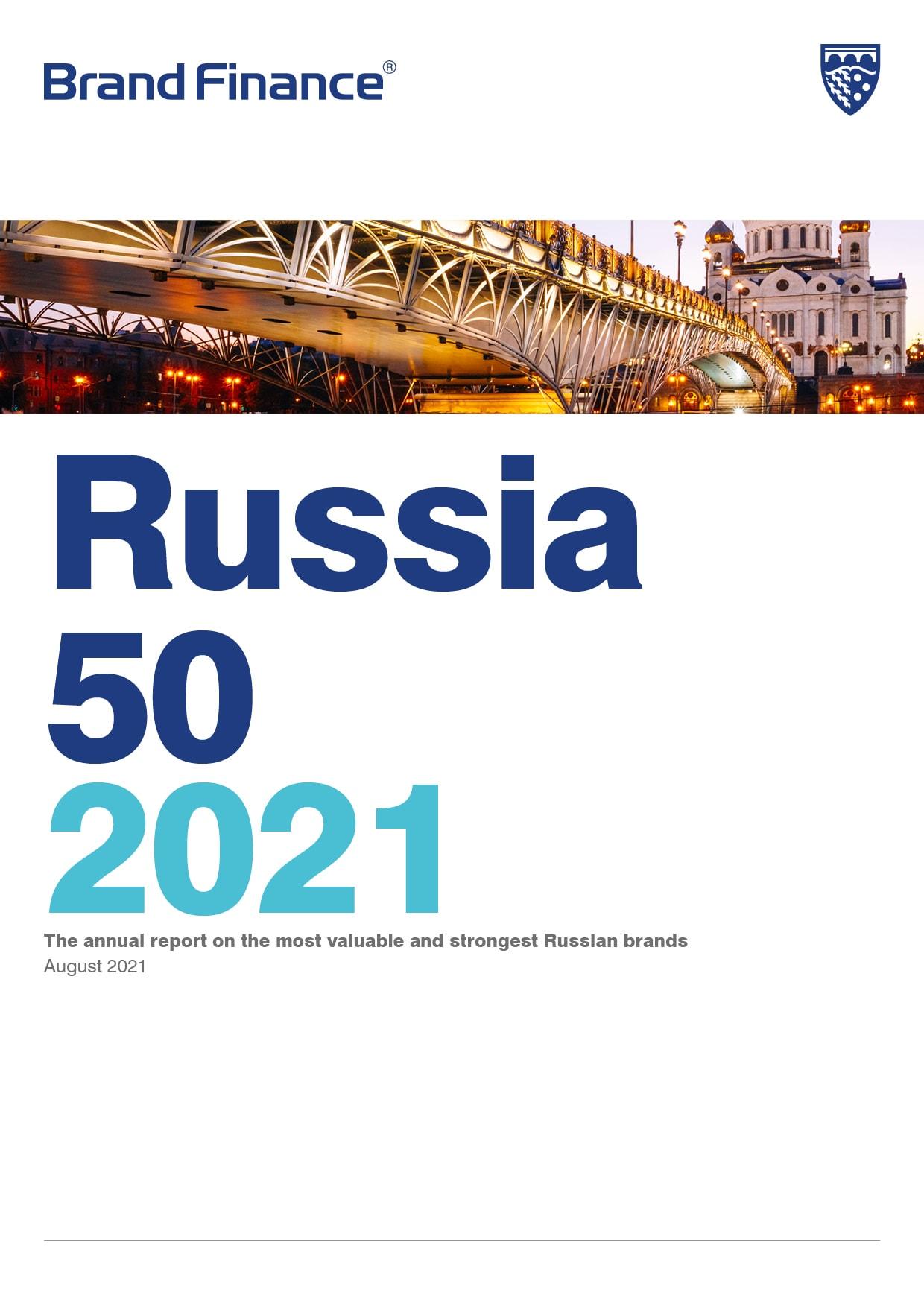 Russia 50 2021